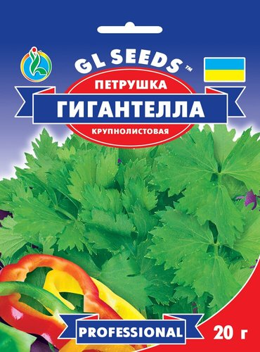 Семена Петрушки Гигантелла листовая (20г), Professional, TM GL Seeds