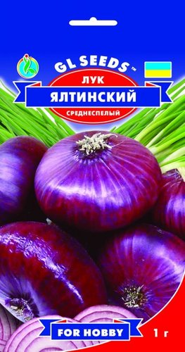 Семена Лука Ялтинский (1г), For Hobby, TM GL Seeds