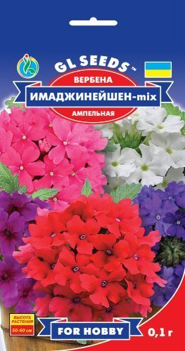 Семена Вербены Имаджинейшн (0.1г), For Hobby, TM GL Seeds