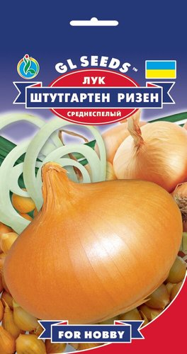 Семена Лука Штутгартен Ризен (3г), For Hobby, TM GL Seeds