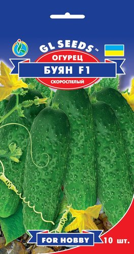 Семена Огурца Буян F1 партенокарпик (10шт), For Hobby, TM GL Seeds