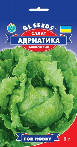 Семена Салата Адриатика (1г), For Hobby, TM GL Seeds
