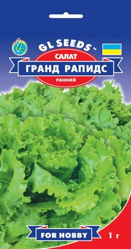 Семена Салата Гранд Рапидс (1г), For Hobby, TM GL Seeds