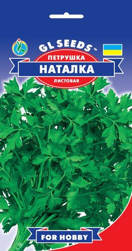 Семена Петрушки Наталка листовая (3г), For Hobby, TM GL Seeds