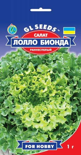 Семена Салата Лолло Бионда (1г), For Hobby, TM GL Seeds