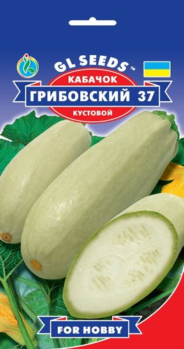 Семена Кабачка Грибовский (3г), For Hobby, TM GL Seeds