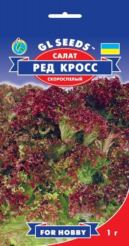 Семена Салата Рэд Кросс (1г), For Hobby, TM GL Seeds