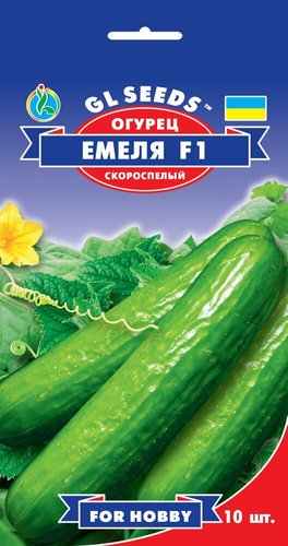 Семена Огурца Емеля F1 партенокарпик (10шт), For Hobby, TM GL Seeds