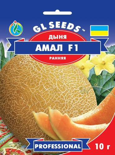Семена Дыни Амал F1 (10г), Professional, TM GL Seeds
