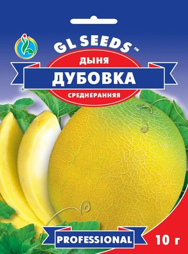 Семена Дыни Дубовка (10г), Professional, TM GL Seeds