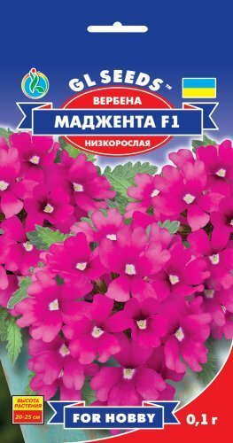 Семена Вербены Маджента (0.1г), For Hobby, TM GL Seeds