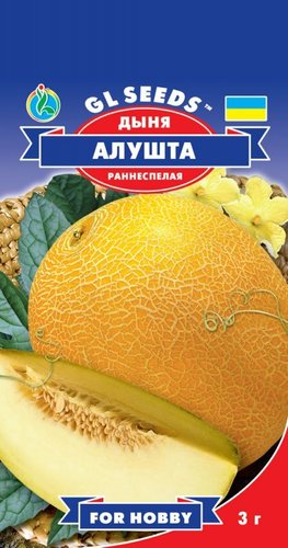 Семена Дыни Алушта (3г), For Hobby, TM GL Seeds