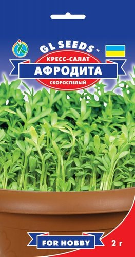 Семена Кресс-салата Афродита (2г), For Hobby, TM GL Seeds