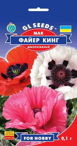 Семена Мака Файер Кинг (0.1г), For Hobby, TM GL Seeds