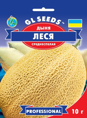 Семена Дыни Леся (10г), Professional, TM GL Seeds
