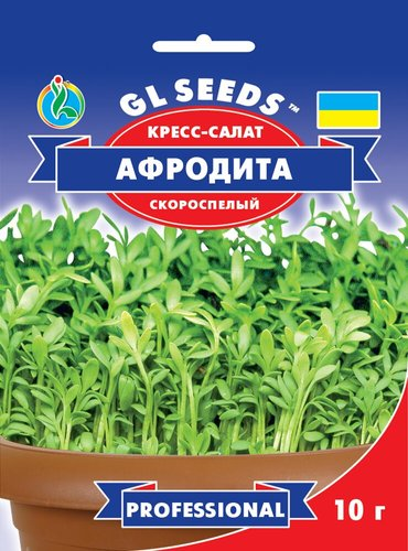 Семена Кресс-салата Афродита (10г), Professional, TM GL Seeds