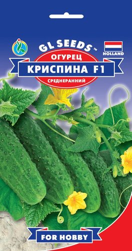 Семена Огурца Криспина F1 партенокарпик (10шт), For Hobby, TM GL Seeds