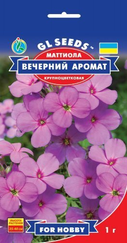 Семена Маттиолы Вечерний аромат (1г), For Hobby, TM GL Seeds