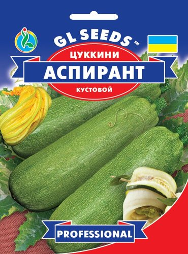 Семена Кабачка-цуккини Аспирант (20г), Professional, TM GL Seeds
