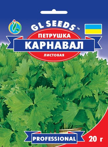 Семена Петрушки Карнавал листовая (20г), Professional, TM GL Seeds