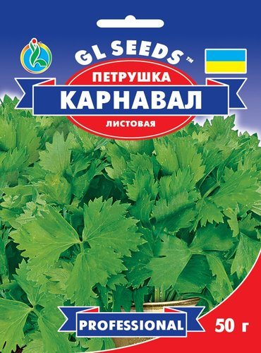 Семена Петрушки Карнавал листовая (50г), Professional, TM GL Seeds
