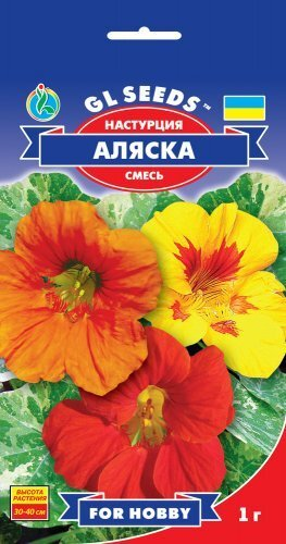 Семена Настурции Аляска (1г), For Hobby, TM GL Seeds