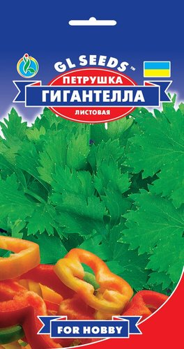Семена Петрушки Гигантелла листовая (3г), For Hobby, TM GL Seeds