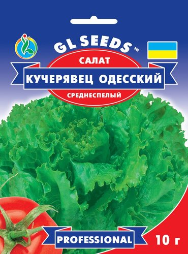 Семена Салата Кучерявец одесский (10г), Professional, TM GL Seeds