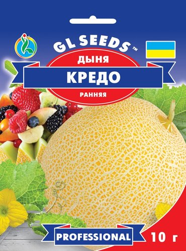 Семена Дыни Кредо (10г), Professional, TM GL Seeds