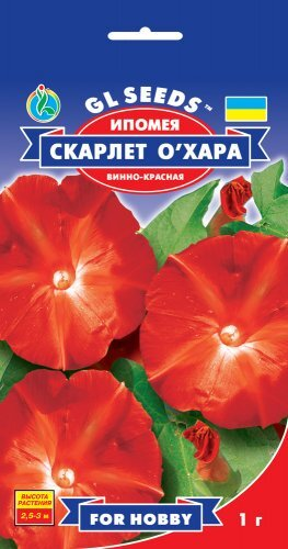Семена Ипомеи Скарлетт О`Хара (1г), For Hobby, TM GL Seeds