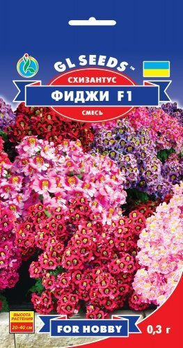 Семена Схизантуса Фиджи (0.3г), For Hobby, TM GL Seeds
