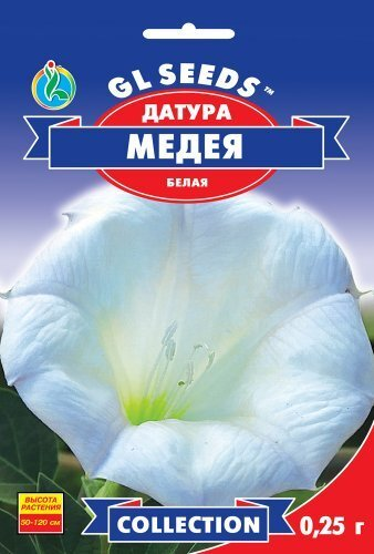 Семена Датуры Медея (0.25г), Collection, TM GL Seeds