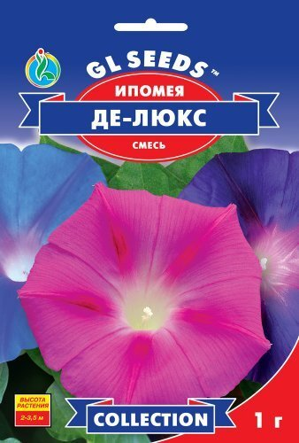 Семена Ипомеи Де-Люкс (1г), Collection, TM GL Seeds