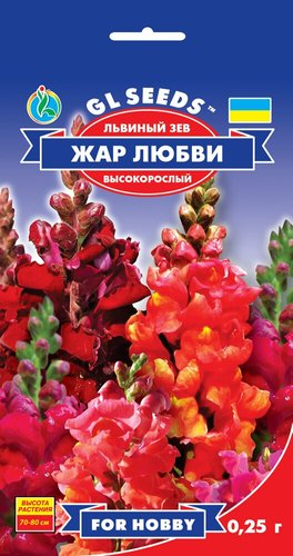 Семена Львиного зева Жар Любви (0.25г), For Hobby, TM GL Seeds