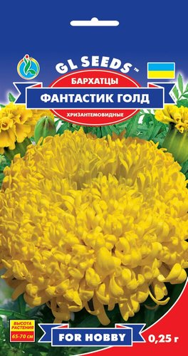 Семена Бархатцев Фантастик Голд (0.25г), For Hobby, TM GL Seeds
