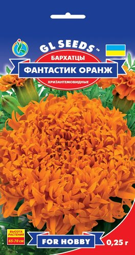 Семена Бархатцев Фантастик Оранж (0.25г), For Hobby, TM GL Seeds