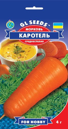 Семена Моркови Каротель (4г), For Hobby, TM GL Seeds