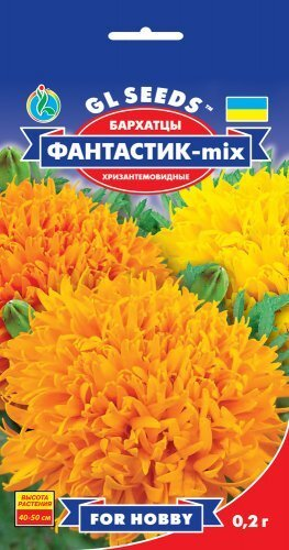 Семена Бархатцев Фантастик (0.2г), For Hobby, TM GL Seeds