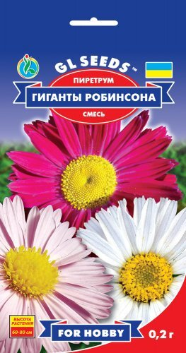 Семена Пиретрума Гиганты Робинсона (0.2г), For Hobby, TM GL Seeds